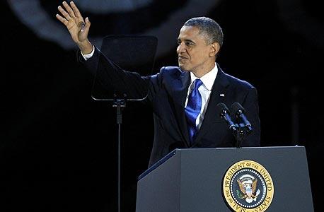 בחירות ארהב ניצחון נאום ברק אובמה, צילום: רויטרס