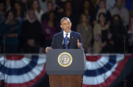 בחירות ארהב ניצחון נאום ברק אובמה, צילום: אי פי איי