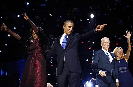 ברק אובמה מישל אובמה ג'ו ביידן, צילום: רויטרס