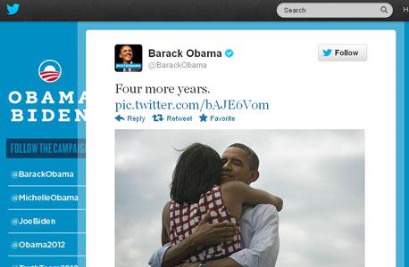 הטוויטר של מטה אובמה בבחירות