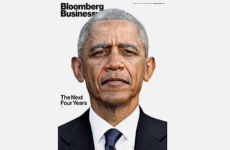 ברק אובמה שער זקן
