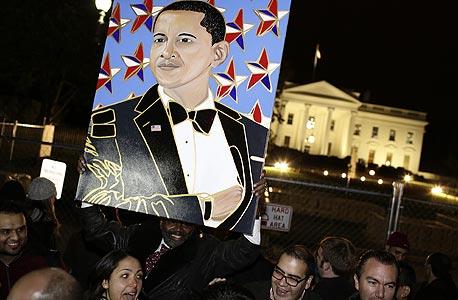 חוגגים את בחירת ברק אובמה ליד הבית הלבן, צילום: בלומברג