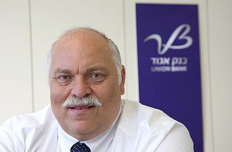"""מנכ""""ל בנק איגוד לשעבר חיים פרייליכמן, צילום: צביקה טישלר"""