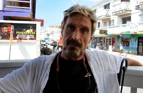 ג'ון מקאפי. סמים, עבריינים ואנטיוירוס