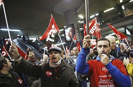 הפגנה בספרד נגד תכנית הצנע, צילום: רויטרס