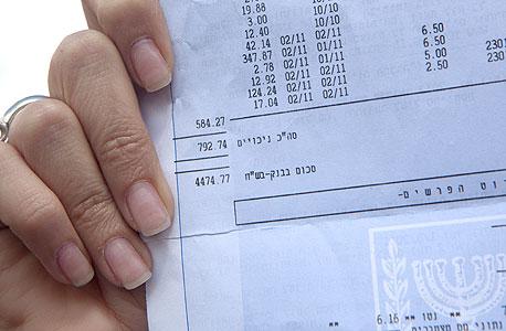 השכר הממוצע בינואר עמד על 9,159 שקל ברוטו, עלייה של 1.5%