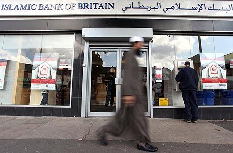 סניף של הבנק האסלאמי של בריטניה (IBB). מאז פרשת הליבור, מדווח הבנק, עלה מספר הבקשות לפתיחת חשבון פי עשרה. 55% מפותחי החשבונות החדשים אינם מוסלמים