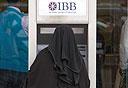 בנק איסלאמי, צילום: בלומברג