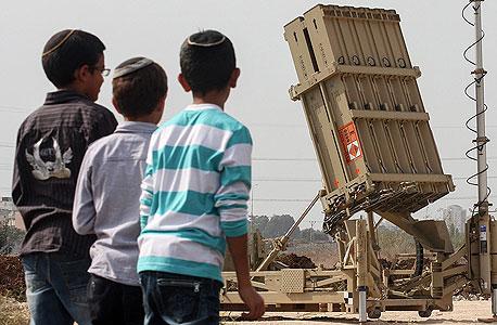 ילדים צופים במערכת כיפת ברזל, צילום: אם סי טי