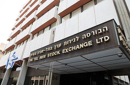 """הבורסה ננעלה בעליות; אג""""ח אי.די.בי איבדו עד 5.5%"""