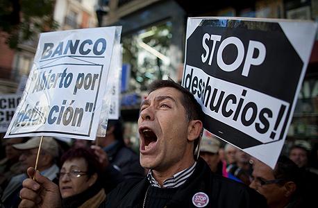 ספרד: האבטלה פורצת את רף ה-27% - הגבוהה ביותר מזה 37 שנה