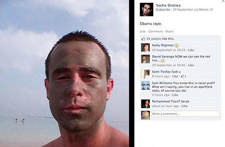 התמונה הפוגענית - מתוך הפייסבוק של סשה דרטווה