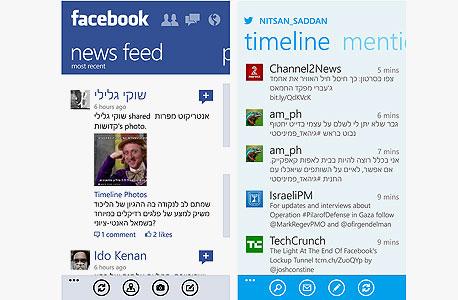 אפליקציות פייסבוק וטוויטר: שתיהן נאות מאוד, אולם מתאפיינות בקצב עדכונים איטי