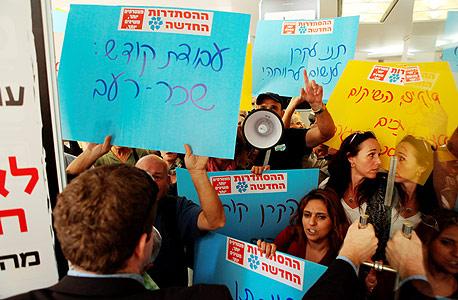 """כל ישראלי שביעי """"מרגיש עני""""; 822 אלף איש ויתרו על אוכל"""