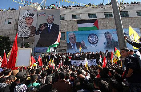 """חגיגות ההכרה בפלסטין כמדינה משקיפה באו""""ם"""
