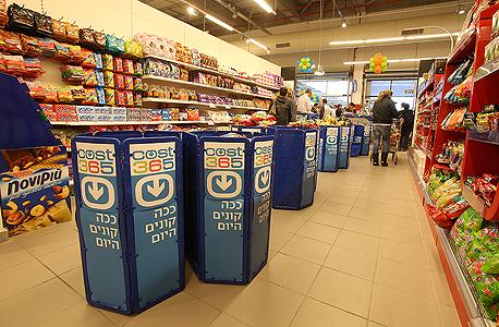 סופרמרקט קוסט 365, צילום: אלעד גרשגורן
