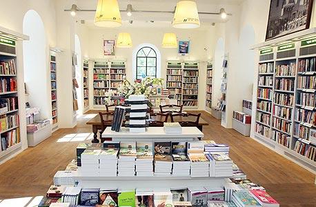 חנות הספרים סטימצקי, צילום: סיון פרג