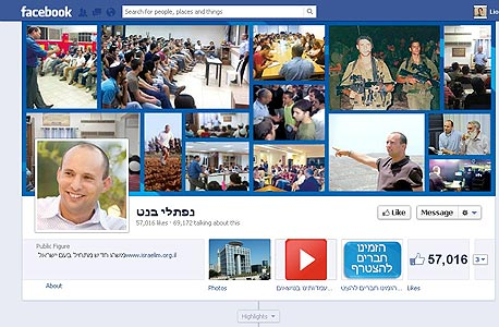 פייסבוק נפתלי בנט