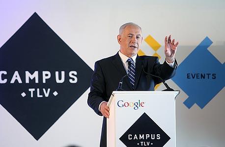 בנימין נתניהו ביבי גוגל ישראל קמפוס TLV , צילום: הראל עילם