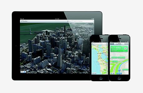 אפליקציית מפות של אפל