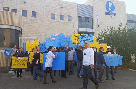 הפגנה עובדי פלאפון איירפורט סיטי, צילום: גבי ברנשטיין