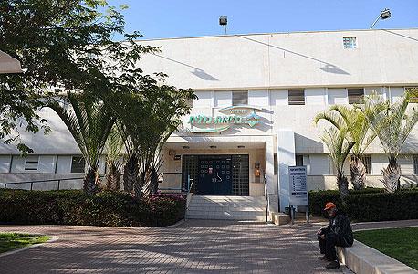 קופת חולים כללית, צילום: ישראל יוסף