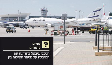 נחיתה בנמל התעופה בן גוריון, צילום: יסמין גיל