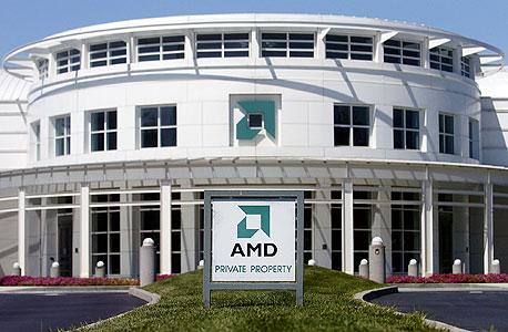 מטה AMD בקליפורניה, צילום: בלומברג