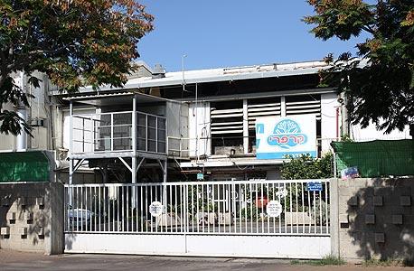 """מחסני קירור של חברת קר פרי בחולון. לאחר 45 שנה החליטה העירייה לשנות את סיווג המפעל רטרואקטיבית ל""""עסקים"""""""