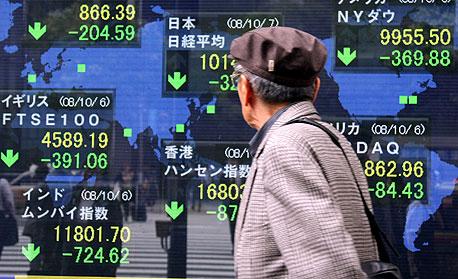 המסחר באסיה הסתיים במגמה מעורבת עם נטייה לירידות