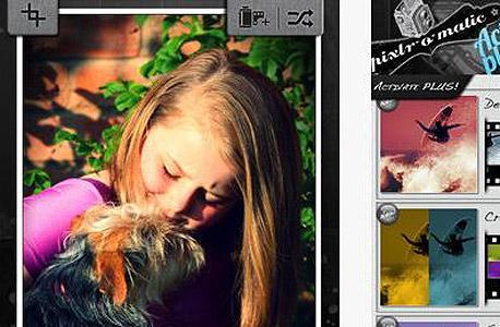 אפליקציה צילום עיבוד תמונה IR1
