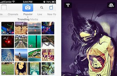 אפליקציה צילום עיבוד תמונה mobli