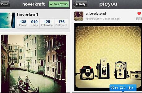 אפליקציה צילום עיבוד תמונה picyou