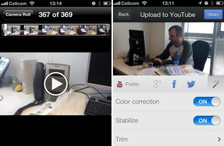 אפליקציות יוטיוב Capture אייפון iOS וידאו