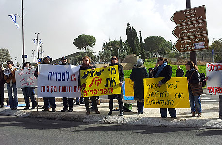 הפגנה של עובדי החדשות המקומיות