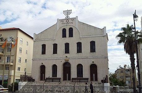 """בית הכנסת הגדול של ראשל""""צ שנמצא בסמוך, צילום: דוד הכהן"""