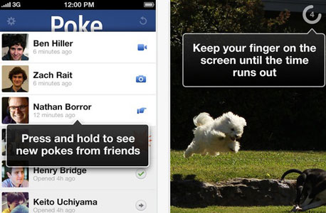 פייסבוק Poke