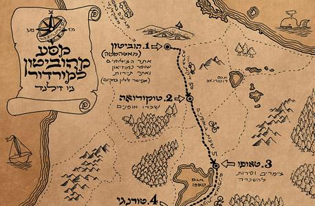ההצעה שלנו למסע מביתו של פרודו להר האבדון במורדור