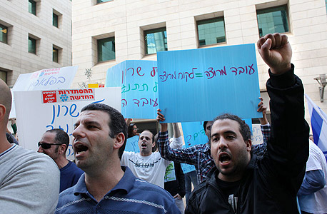 הפגנת עובדי פלאפון, צילום: עמית שעל