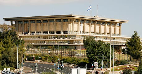 הכנסת, צילום: עמית שאבי