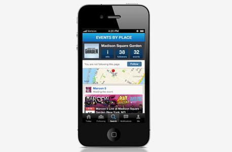 DO אפליקציה סמארטפון