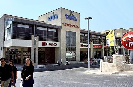 מרכז לב תלפיות בירושלים
