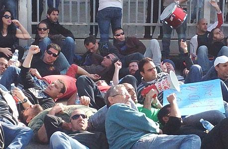 הפגנה של עובדי פלאפון, צילום: מיקי פלד