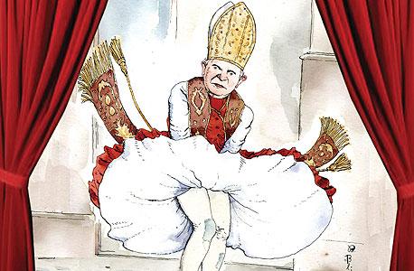 """עטיפת הספר """"Blown Covers"""", שער של האפיפיור בהומאז' למרילין מונרו שנגנז, איור: Barry Blitt"""