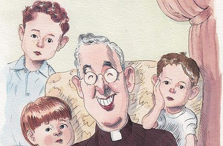 שער גנוז לרגל יום האב, איור: ארט ספיגלמן