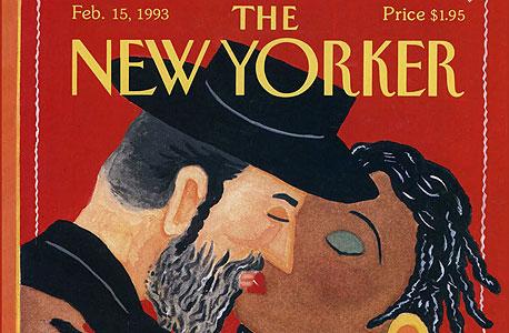 שער שצויר על רקע המתיחות בין חרדים לשחורים בניו יורק, איור: ארט ספיגלמן