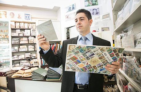 יוני זילפה מנהל השקעות בכיר במחלקת קופות מפעליות פסגות , צילום: תומי הרפז