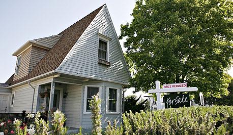 בית למכירה בקליפורניה