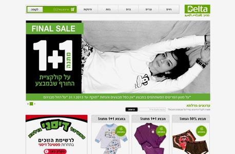 רשתות אופנה ישראליות אתרי אינטרנט קנייה דלתא