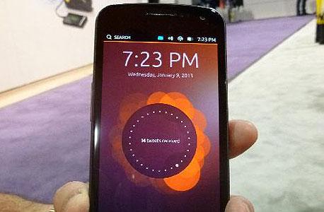 מסך הכניסה של המכשיר מציג תמיד הודעות עדכניות, סטטוסים מפייסבוק או ציוצים מטוויטר, בהתאם לבחירת המשתמש